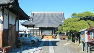 20081206_gyouda7ban