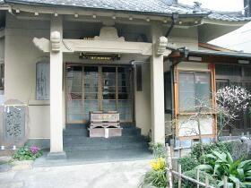 20090202_enjoji