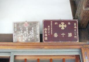 20090328_toshima10_hengaku