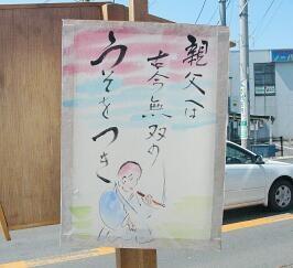 20090407_adachi14_2