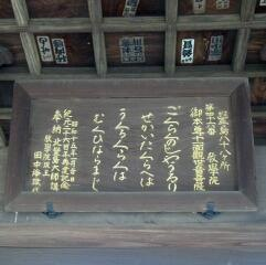20090418_toshima46_2