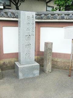 20090516_toshima27