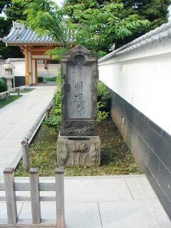 20090613_toshima08