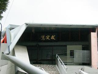 20090808_toshima52
