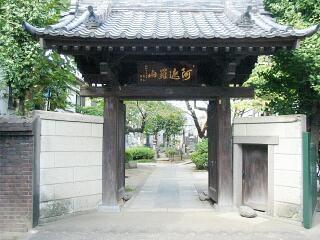 20090926_toshima63
