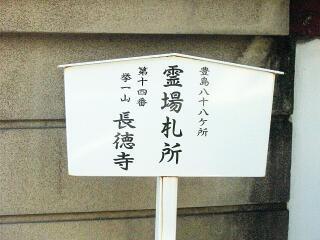 20091011_toshima14