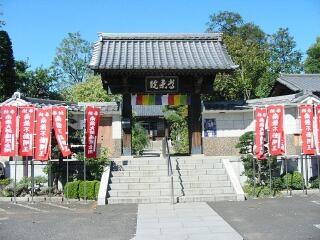 20091011_toshima25