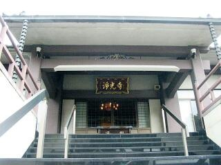 20091108_toshima05