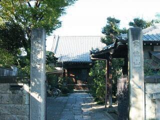 20091121_toshima40