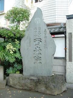 20091201_toshima82