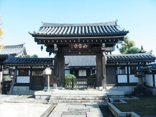 20091206_toshima30