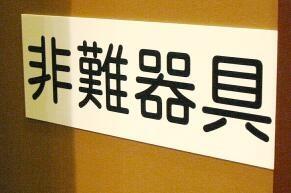20091212_kissa