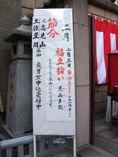 20100127_ameyoko
