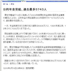 20100319_yomi
