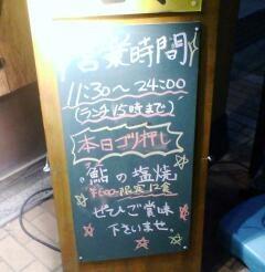 20100419_kanban