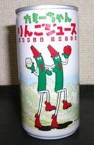 20100509_asaichi3