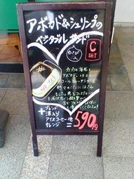 20100518_fukairi