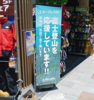 20100619_fujisan