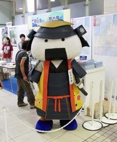 20100701_onigiri