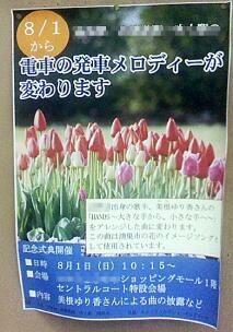 20100722_eki