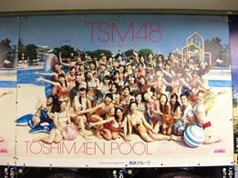 20100814_toshimaen