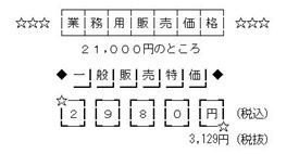 20100913_baka