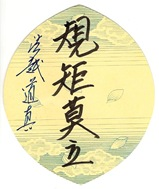 20100913_fushigi