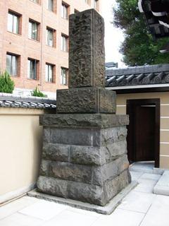 御府内1番札所の標柱