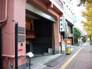 20101217_gofunai32