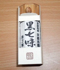 20101231_kuroshichimi
