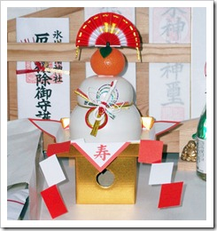 20110111_kagamibiraki