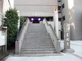 20110219_gofunai67