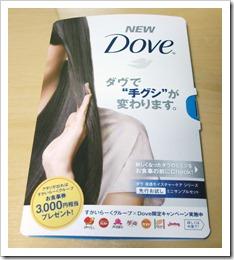 20110310_shampo