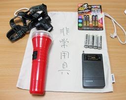 20110312_fukuro1