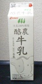 20110328_milk