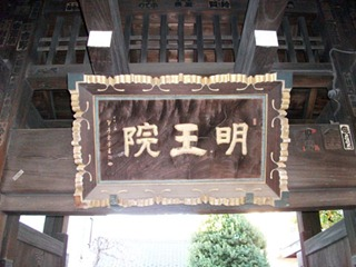 20110330_gofunai84