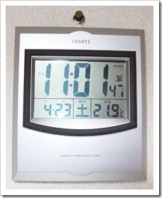 20110423_clock