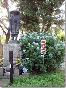 20110709_jyutokuji