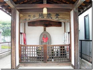 20110811_jizou