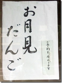 20110905083838