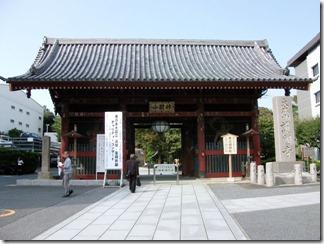 20111008_gokokuji