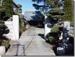 20111218_gofunai88