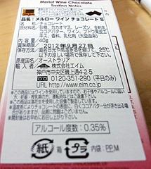 20120201_choko