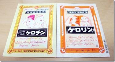 20120329_kusuri