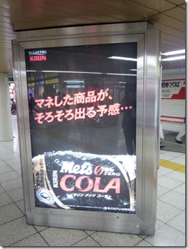 20121022_cola