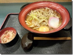 20121225_udon