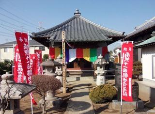 20130317_sashima01