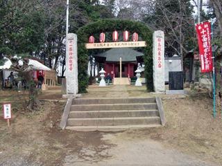 20130321_sashima08