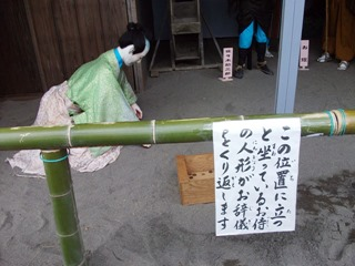 20130323_sashima13_03