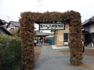 20130323_sashimabangaienmyoin